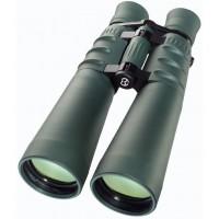 Bresser Spezial-Jagd 9x63