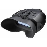 Bresser Digital NightVision 3x met opnamefunctie