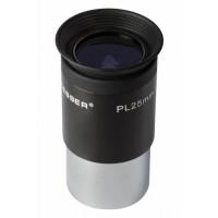 Bresser Plössl 25 mm oculair (50° - 1,25 inch)